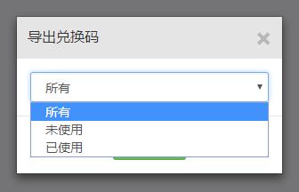 芜湖正微知识付费小程序截图