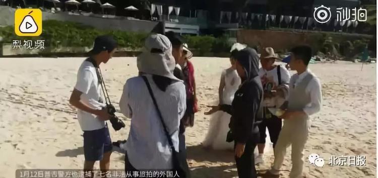 逮捕了新婚夫妇3